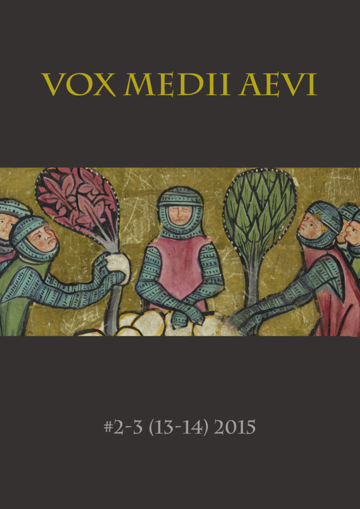 voxmediiaevi-2-313-14-2015_cover